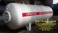 Резервуар для СУГ наземный