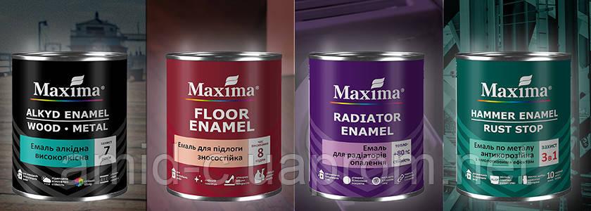 ТМ «Maxima» в обновлённом дизайне!