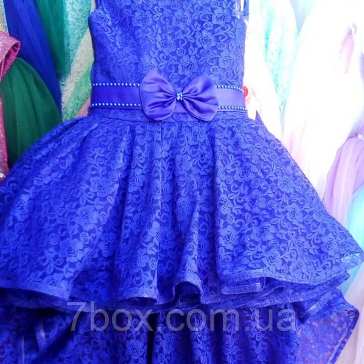 Дитяча сукня бальна Гіацинт зі шлейфом Вік 6-7 років. Синє