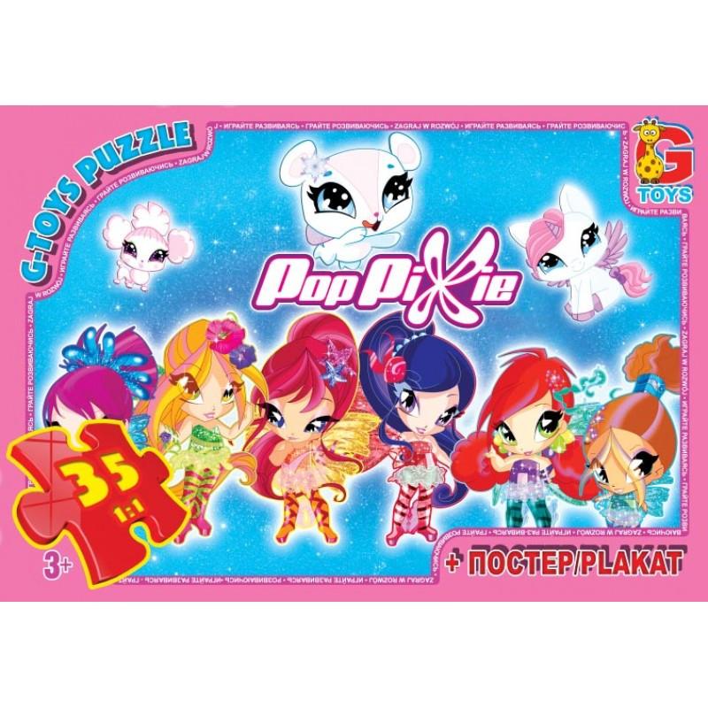 """Пазли ТМ """"G-Toys"""" із серії """"PopPixie"""" (ПопПіксики), 35 елементів PIX50"""