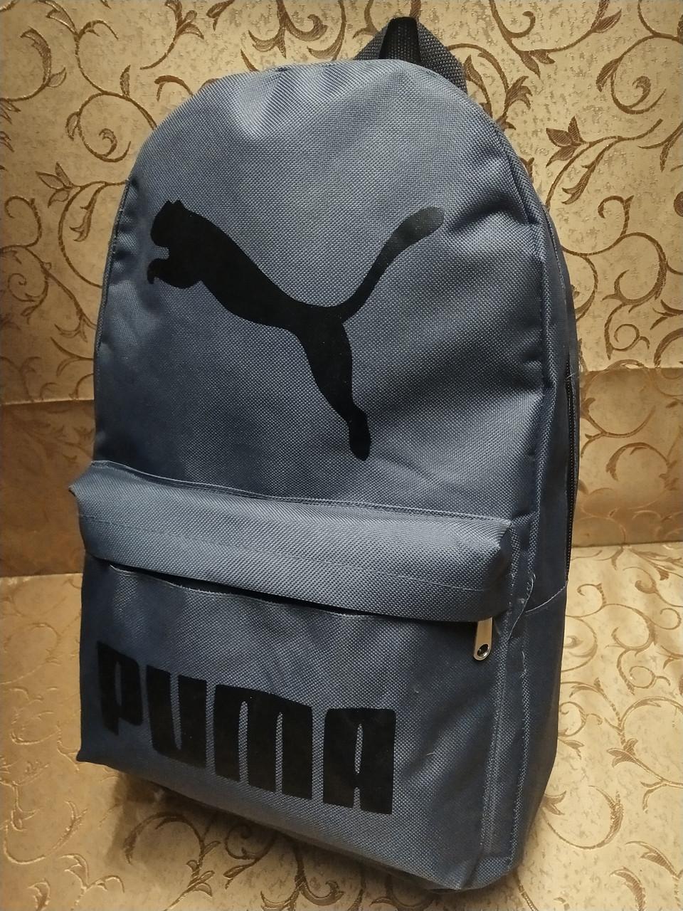 Рюкзак puma новинки спортивный спорт городской стильный Школьный рюкзак только оптом