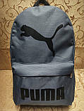 Рюкзак puma новинки спортивный спорт городской стильный Школьный рюкзак только оптом, фото 2