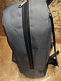 Рюкзак puma новинки спортивный спорт городской стильный Школьный рюкзак только оптом, фото 3