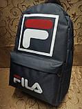Рюкзак fila новинки спортивный спорт городской стильный Школьный рюкзак только оптом, фото 2