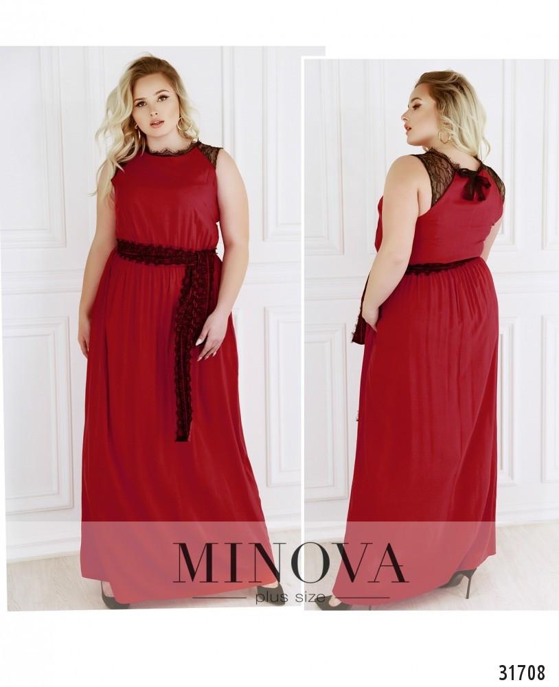 Нарядное платье      (размеры 50-56)  0177-53