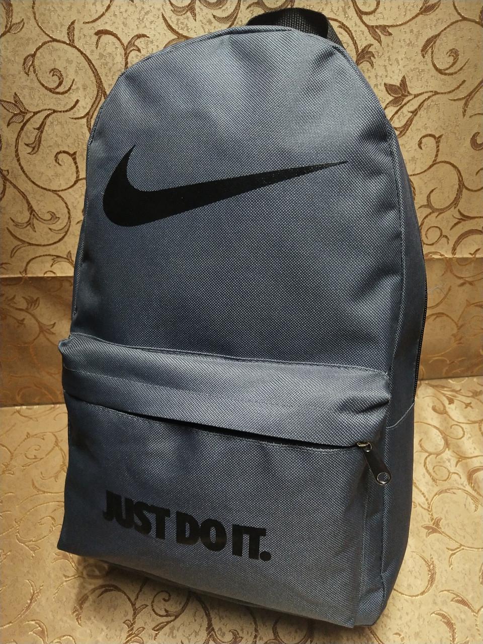 Рюкзак nike новинки спортивный спорт городской стильный Школьный рюкзак только оптом