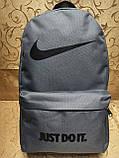 Рюкзак nike новинки спортивный спорт городской стильный Школьный рюкзак только оптом, фото 2