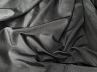 Бифлекс Блестящий Темно Серый