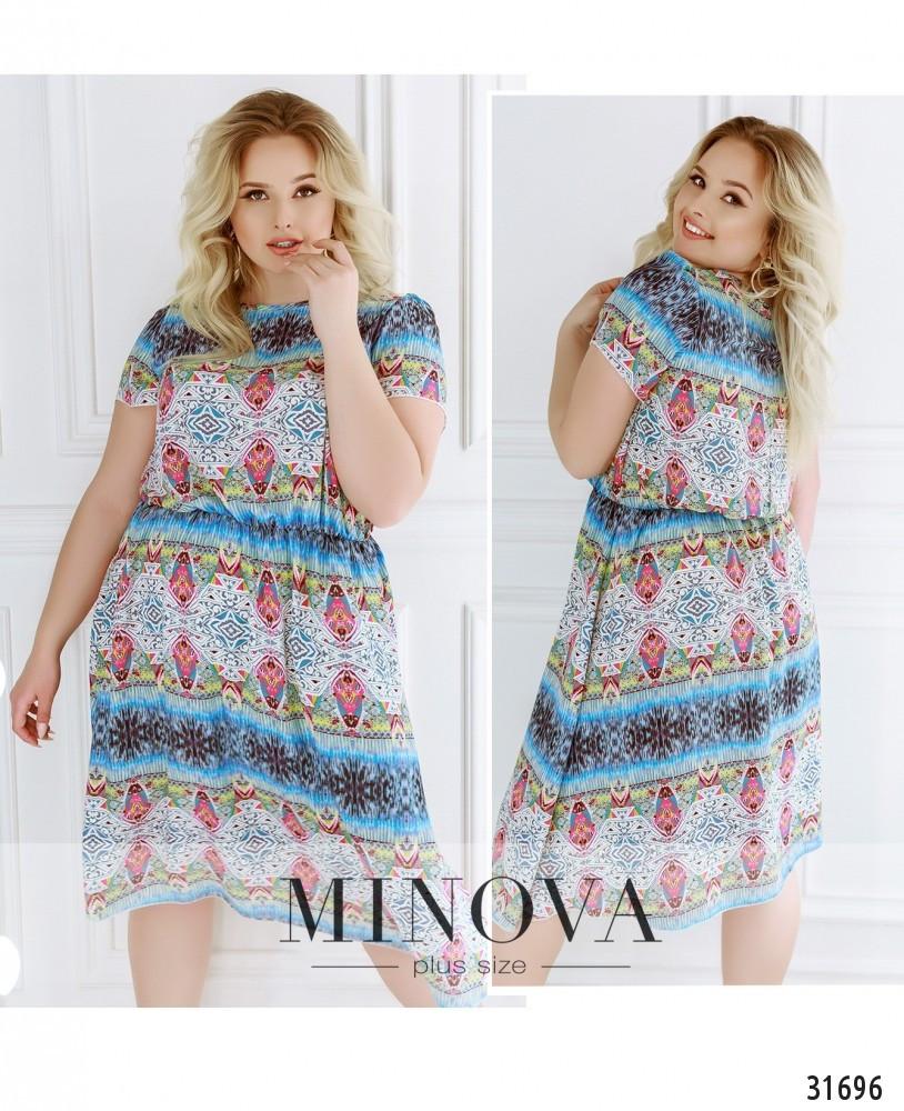 Нарядное платье      (размеры 48-62)  0177-57