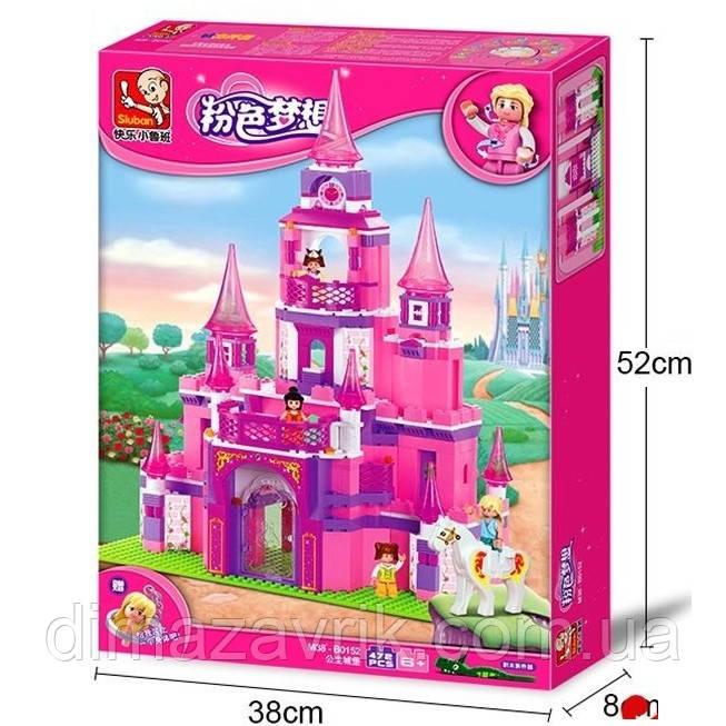 """Детский конструктор Sluban M38-B0152 """"Замок для принцессы"""" 472 детали"""