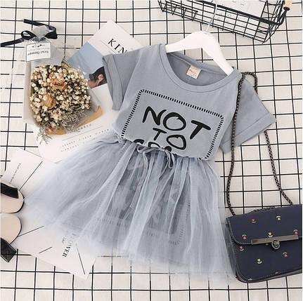 Нарядное детское  летнее платье с фатиновой юбкой 3-7 лет серое, фото 2