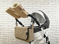 Комплект сумка-пеленатор и рукавички на коляску Z&D Бежевый