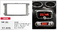 Рамка переходная Carav 11-416 Ford Focus II/Mondeo/C-Max 2007+, Galaxy II (Silver) 2DIN