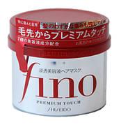 """Маска для волосся Shiseido """"Fino"""" з маточним молочком бджіл для сухого волосся 230 г (837144)"""