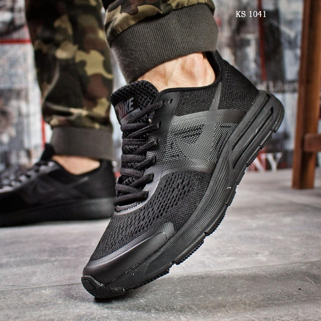 13ebd066f12176 Мужские кроссовки Nike Pegasus 30 (черные) 45, цена 980 грн., купить в  Киеве — Prom.ua (ID#959752591)