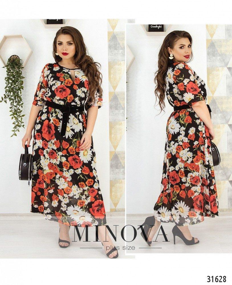 Нарядное платье      (размеры 50-60)  0177-68