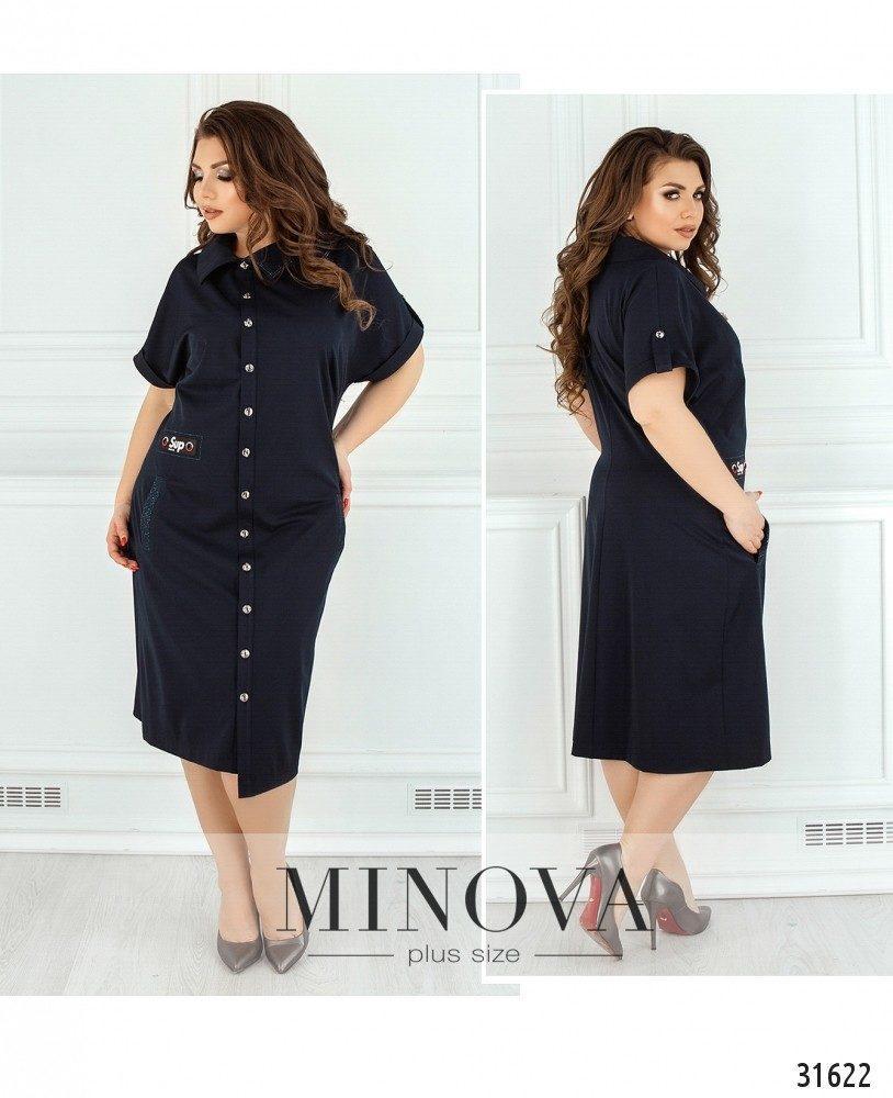 Нарядное платье      (размеры 52-58)  0177-69