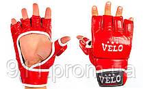 Перчатки для смешанных единоборств MMA кожаные VELO ULI-4020