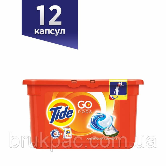Капсули для прання Tide 12 штук в асортименті.