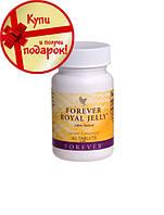 Пчелиное молочко, Форевер, 60 таблеток