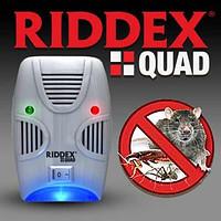 Универсальный отпугиватель  грызунов (RIDDEX Quad Pest Repelling Aid)