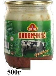 """Яловичина в желе """"Армійська"""" 500г ст/б (12шт)"""