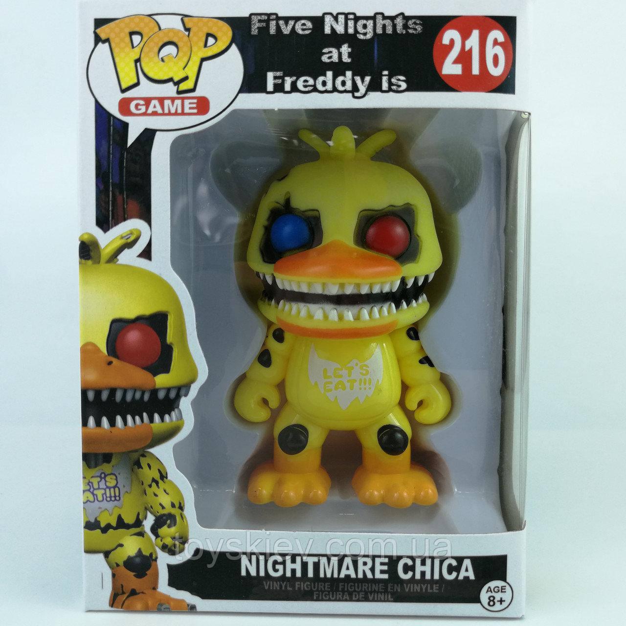 Фигурки 5 пять ночей с Фредди Кошмарный Чико Funko POP Games Five Nights at Freddy's аналог