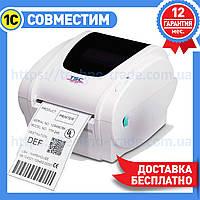 Термопринтер TSC TDP-247 для печати этикеток, штрих кодов, ценников