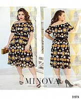 Нарядное платье      (размеры 48-62)  0177-78