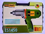 Гайковерт ProСraft ES-1450. Гайковерт ПроКрафт, фото 3
