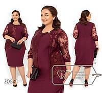 Нарядное платье батал  Z0539 (56,58,60,62), фото 1