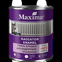 """Эмаль алкидная для радиаторов отопления """"Radiator enamel"""" ТМ """"Maxima"""" 0.7кг"""