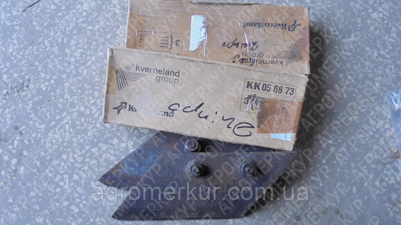 Леміш KK056873R передплужника правий
