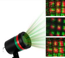 Звездный лазерный проектор Star Shower Laser Light (новогодняя гирлянда на дом)