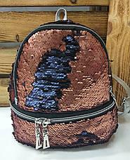 Детский рюкзак с двусторонними паетками и дополнительными отделами, регулируемые лямки , фото 2