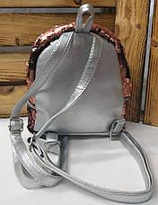 Детский рюкзак с двусторонними паетками и дополнительными отделами, регулируемые лямки , фото 3