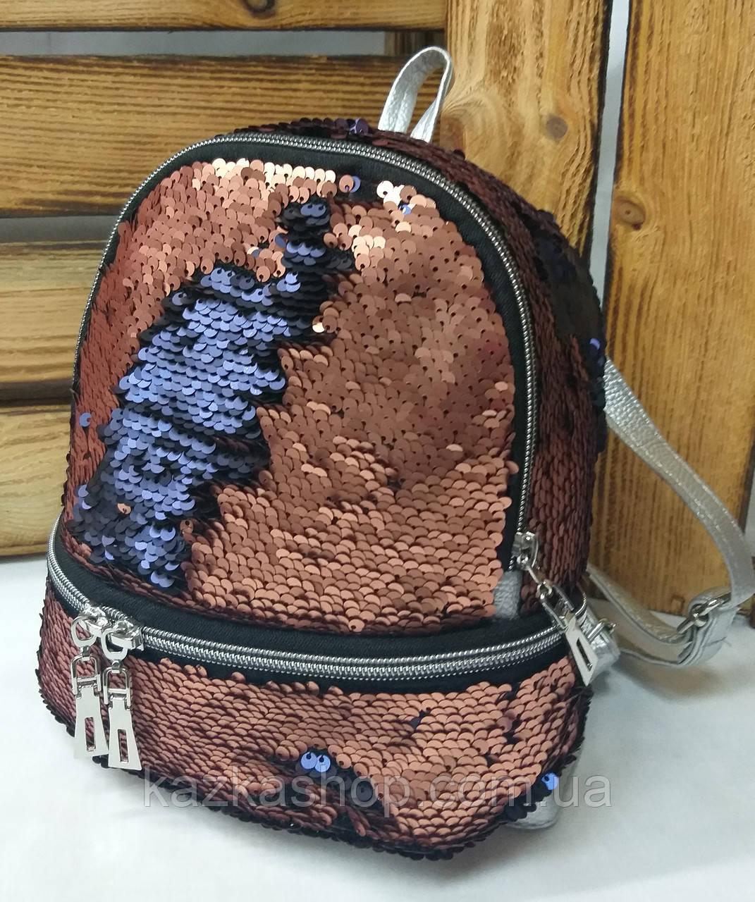Детский рюкзак с двусторонними паетками и дополнительными отделами, регулируемые лямки
