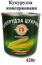 "Кукурудза ""Фортуна"" консервована  420г ж/б (12шт)"
