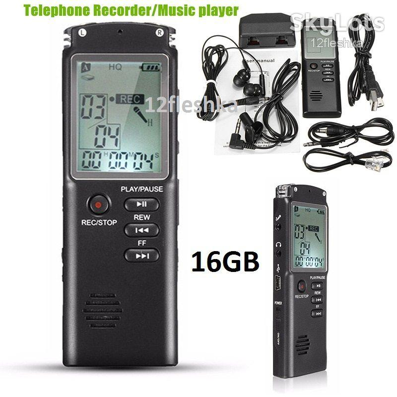 Цифровой Диктофон флешка мр3 с двойным стерео микрофоном, 16 Гб
