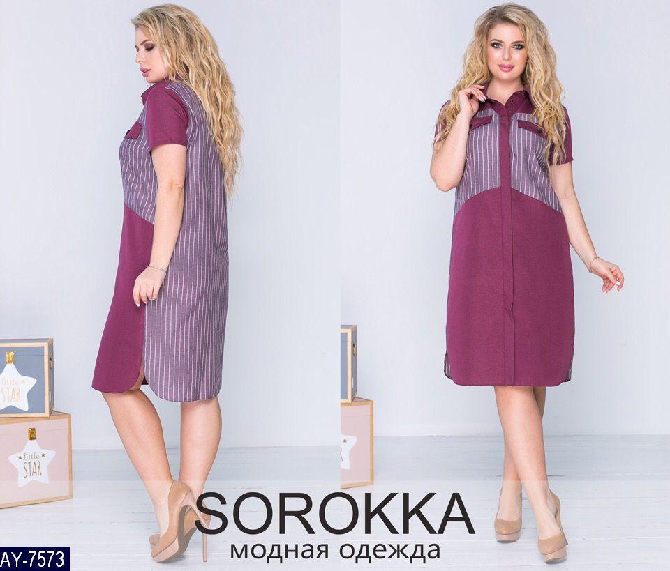Нарядное платье      (размеры 48-58)  0177-86