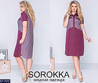 Нарядное платье      (размеры 48-58)  0177-86, фото 1
