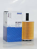 Фильтр масляный VW T5 1.9, 2.5TDI 03- Mahle OX188D