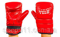 Снарядні рукавички Шкіра VELO ULI-4003 (р-р S-Xl)