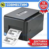 Термотрансферный принтер TSC TE-200 печати этикеток и штрих-кодов