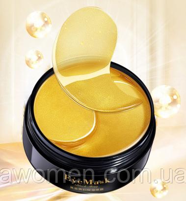 Гидрогелевые патчи для век One Spring Gold Black Shing (30 пар)