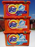 Капсули для прання VIZIR 39 шт. в асортименті., фото 3