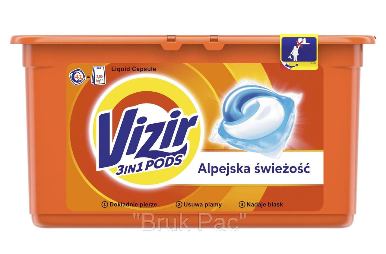 Капсули для прання VIZIR 39 шт. в асортименті.