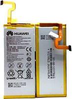 Акумулятор Huawei P8 Lite (ALE L21) HB3742A0EZC 2200mAh (High Copy)