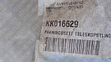 Набір кілець гумових KK016629 Kverneland, фото 2