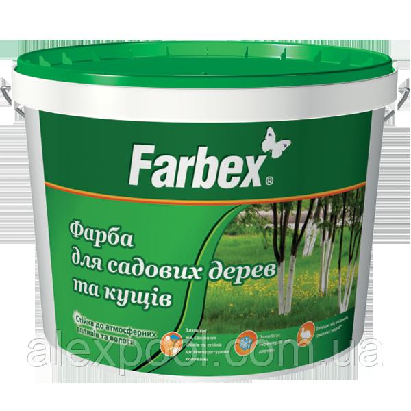 Farbex Краска для садовых деревьев и кустов Белый 14 кг